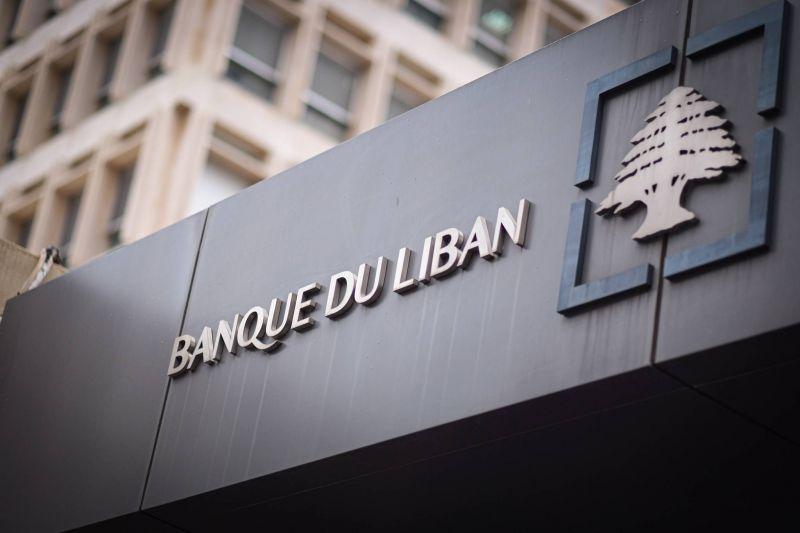 Le Liban pourrait bientôt signer un nouveau contrat avec Alvarez & Marsal