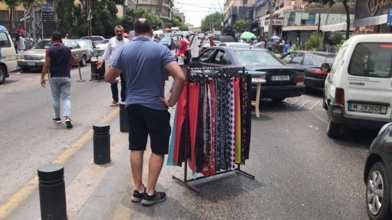 Des commerçants de Saïda manifestent contre le black-out