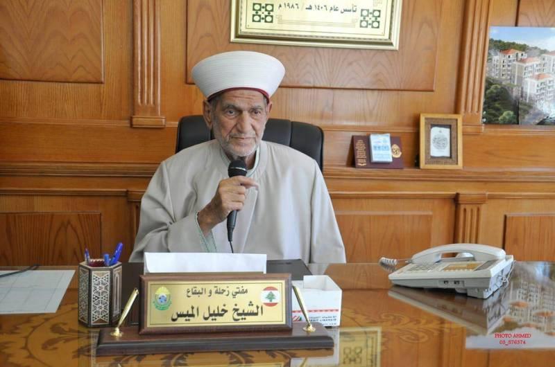 La Békaa rend un dernier hommage au mufti de Zahlé
