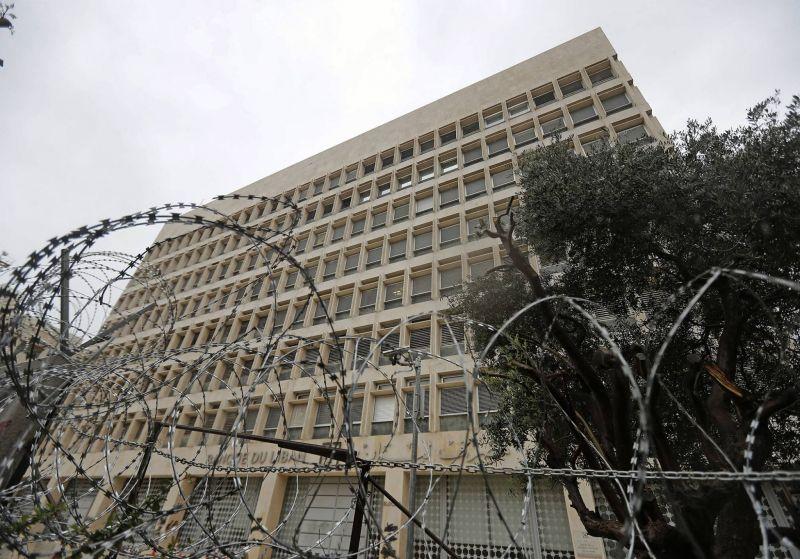 The Lebanese crisis: A 'wealth defense'?