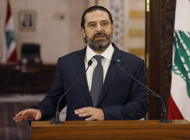 Hariri propose une levée des immunités de tous les responsables