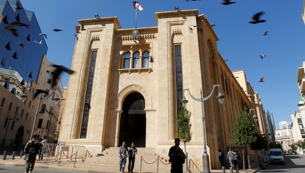 Le Parlement appelle la justice à mettre un terme aux critiques dont il fait l'objet