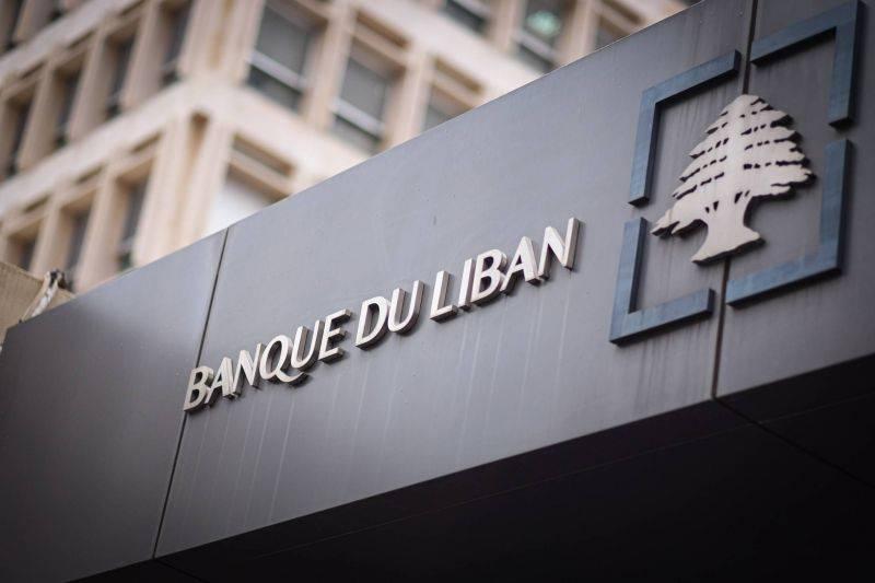 La CSI a levé le secret bancaire sur 29 comptes en 2020