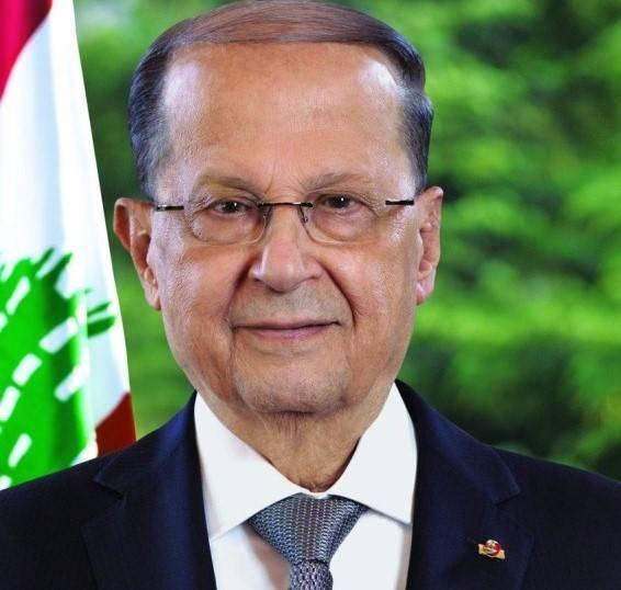 Aoun s'adresse aux Libanais ce soir à 20h