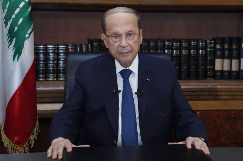 Aoun : Quand le président se met à la disposition de la justice, aucun responsable ne peut faire valoir son immunité