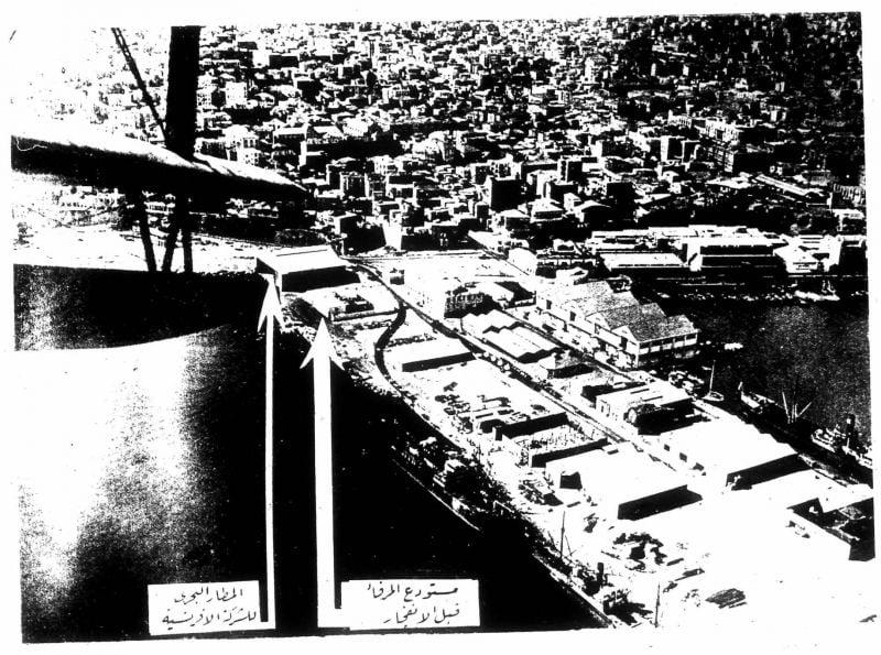 The forgotten explosion: Reconstructing the 1934 Beirut port blast