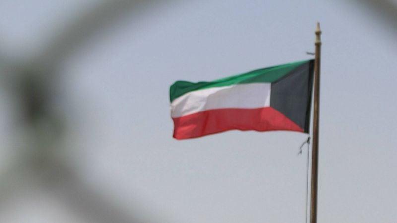 L'ambassade du Koweït appelle ses ressortissants au Liban à la prudence