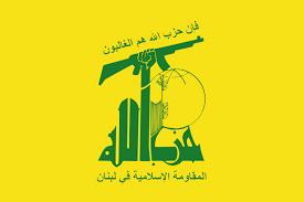 Le Hezbollah appelle à