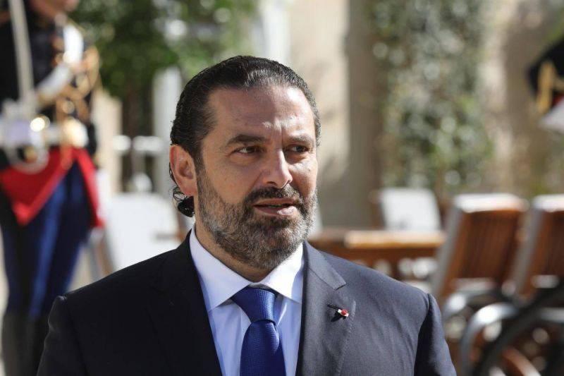 Hariri met en garde contre la surenchère politique et réitère son appel à amender la Constitution