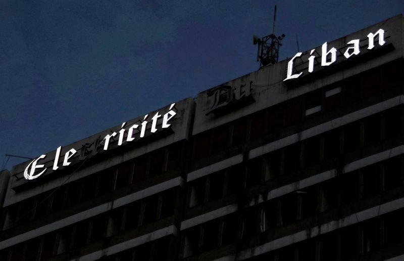 Black-out total au Liban dimanche soir, EDL appelle les forces de sécurité à intervenir