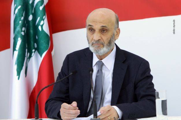 Geagea déconstruit l'argumentation de Nasrallah décrédibilisant Tarek Bitar