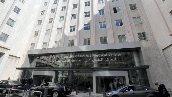 AUB Medical Center says 40 adults and 15 children on respirators will die when the electricity cuts Monday unless authorities enable it to acquire diesel for its generators
