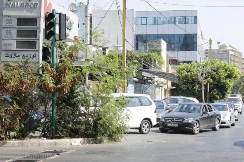 La Banque du Liban arrête officiellement de subventionner le carburant