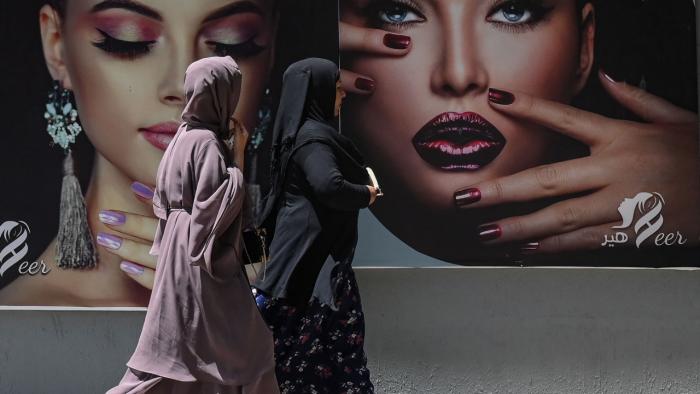 L'étau se resserre jour après jour autour des femmes en Afghanistan