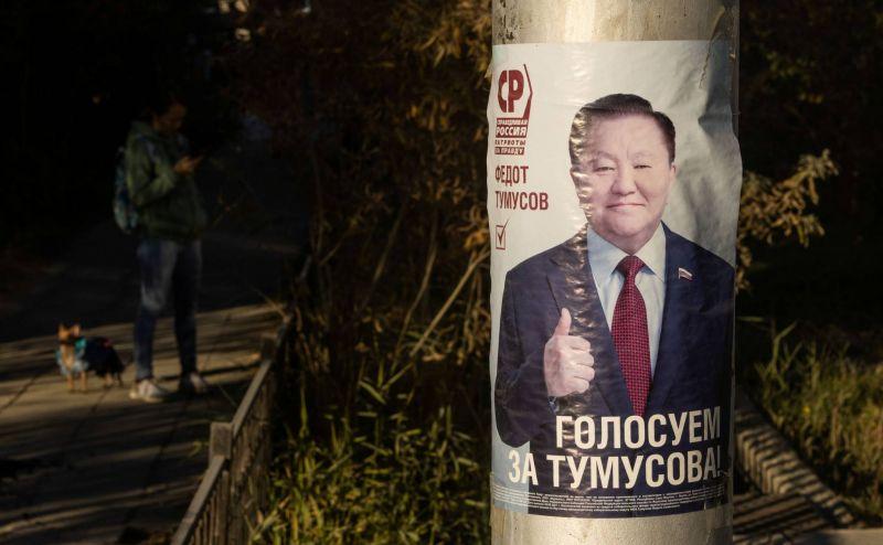 Les Russes aux urnes après l'élimination de l'opposition
