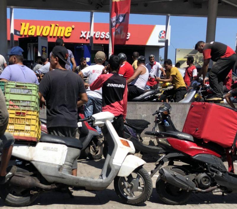 La Direction du pétrole aurait demandé d'arrêter d'approvisionner le marché en carburant subventionné