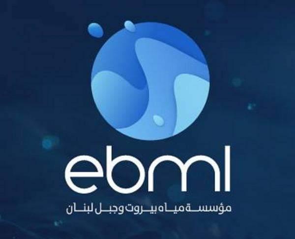 Rationnement sévère annonce l'Office des eaux de Beyrouth et du Mont-Liban