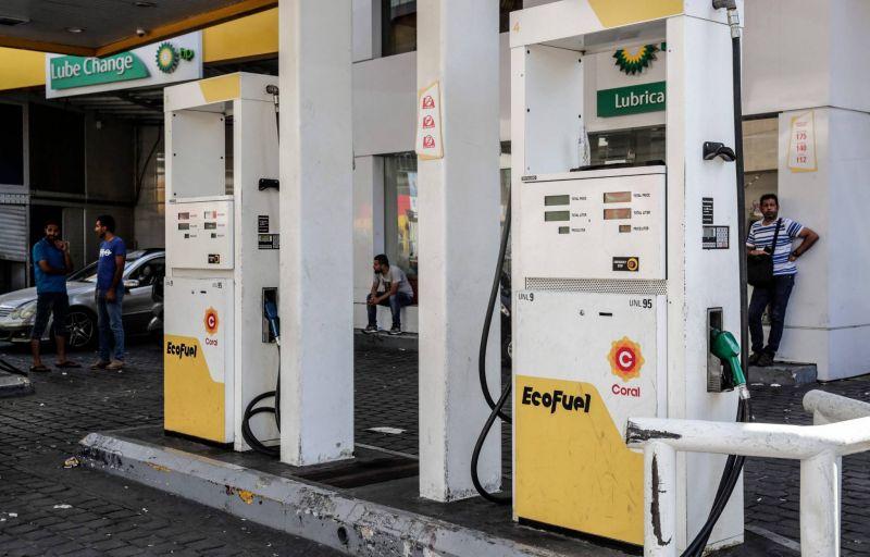 Reprise des livraisons d'essence subventionnée vendredi