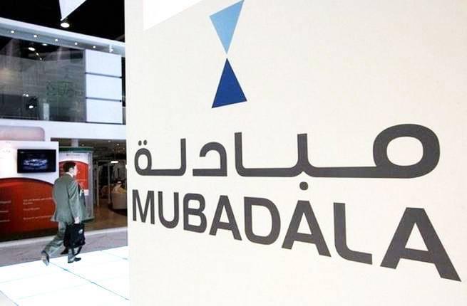 Les Emirats vont investir près de 12 milliards d'euros au Royaume-Uni