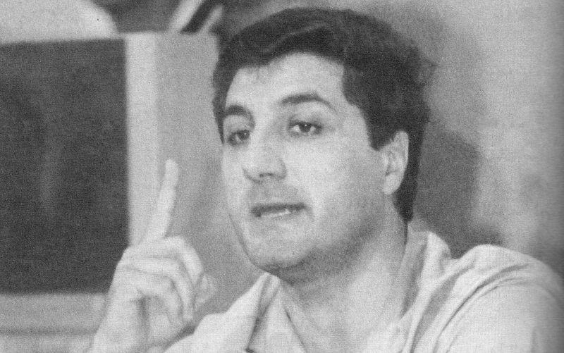 Messe commémorative à Bickfaya pour les 39 ans de l'assassinat de Bachir Gemayel