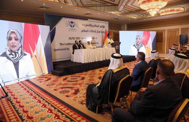 Une conférence au Kurdistan d'Irak plaide pour une normalisation avec Israël
