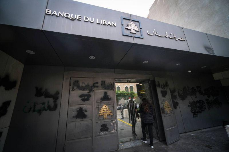 Le Liban a bien reçu plus d'un milliard de dollars provenant de l'échange des DTS