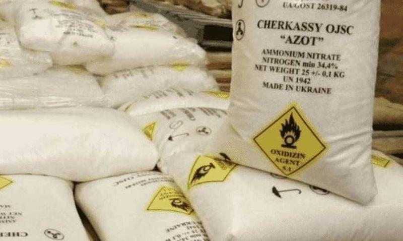 Nitrate d'ammonium dans la Békaa: aucune trace dans les dépôts de Sakr