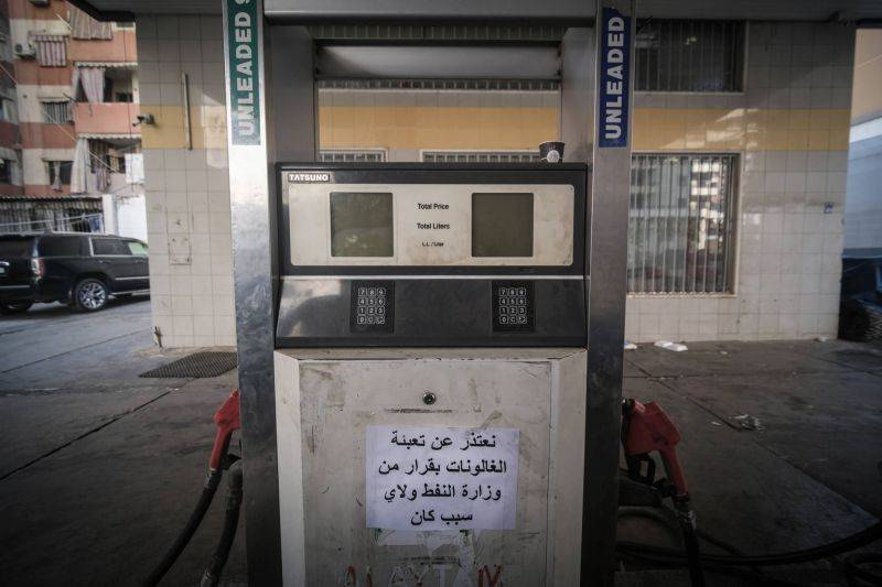Renewed fears of de facto end to subsidies as fuel prices are hiked