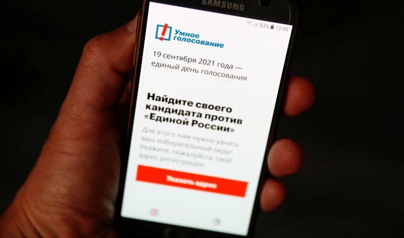 Au 1er jour des législatives, l'application électorale de l'opposition supprimée