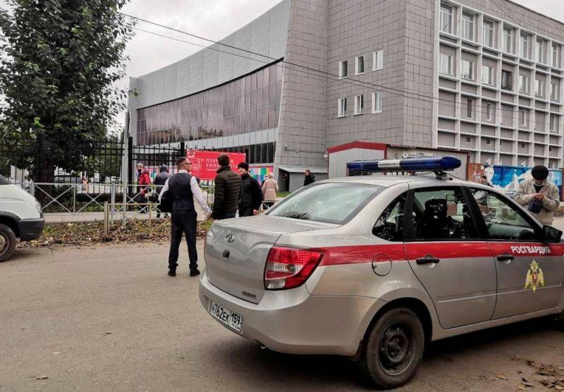 Une fusillade dans une université fait six morts,