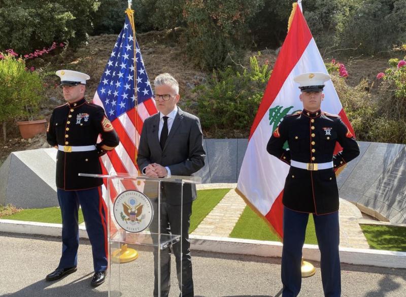 L'ambassade US commémore l'attentat du 20 septembre 1984