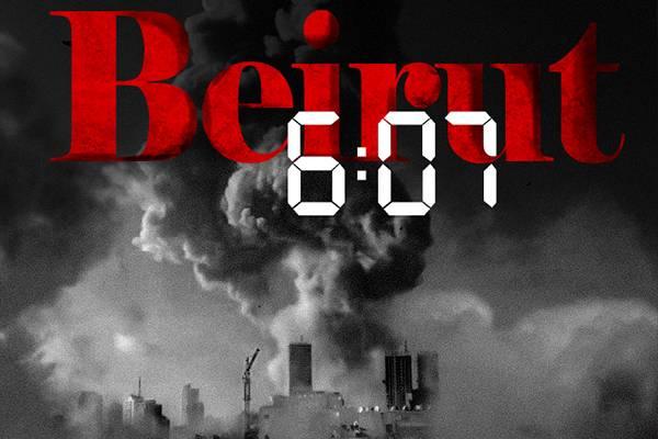 La série libanaise « Beirut 6:07 » nominée aux International Emmy Awards
