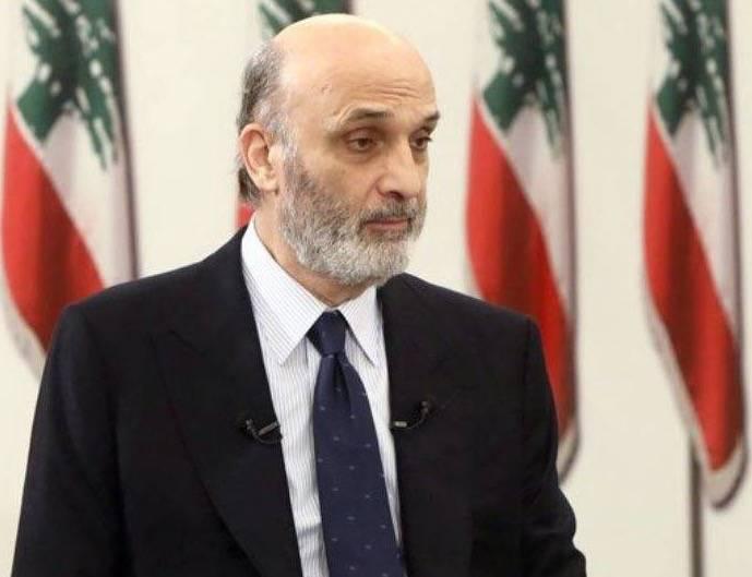 Geagea : Le mandat Aoun, un régime de ruines et de pandémie