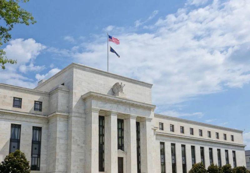 La Fed abaisse son estimation de croissance 2021 et relève celle de l'inflation 2021
