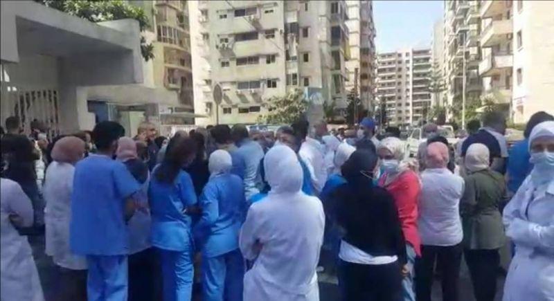 L'hôpital Mazloum, à Tripoli, proteste contre un «comportement vexatoire» des FSI
