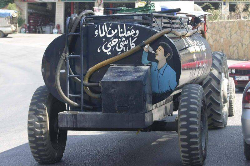 Lebanon's drinking water supply: Another victim of the country's economic collapse