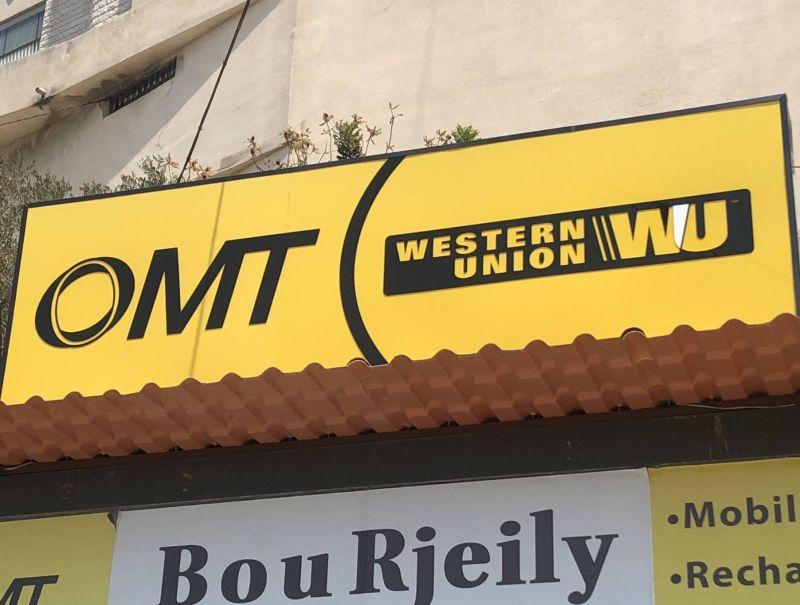 OMT officialise son service de change optionnel