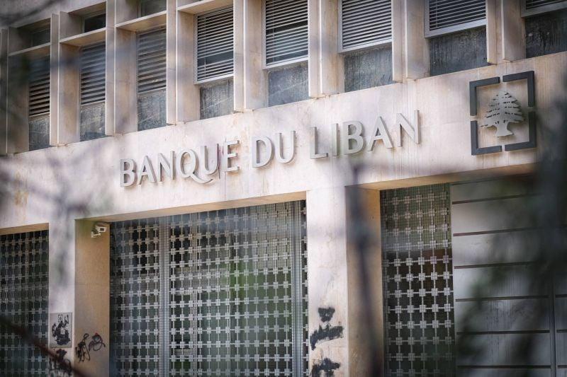 Transferts de fonds à l'étranger: le secteur bancaire rechigne à coopérer avec la justice