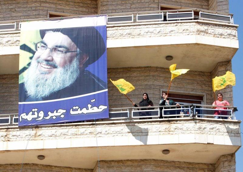 Nasrallah et le piège permanent du «nous contre eux»