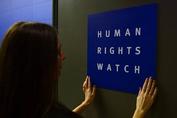 HRW accuse Facebook d'avoir censuré des publications pro-palestiniennes