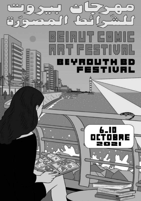 Le Beyrouth BD Festival du 6 au 10 octobre