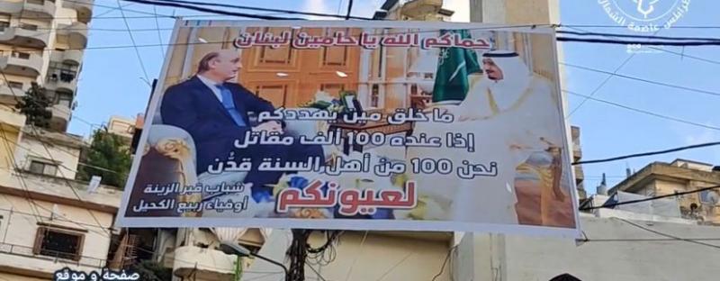 Quand Samir Geagea émerge en héros insoupçonné de la rue sunnite