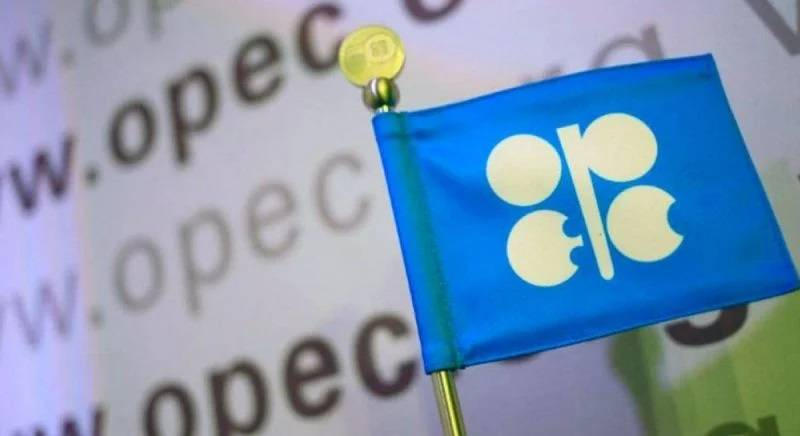 Moscou et Riyad évoquent l'idée d'une alliance gazière sur le modèle de l'Opep+