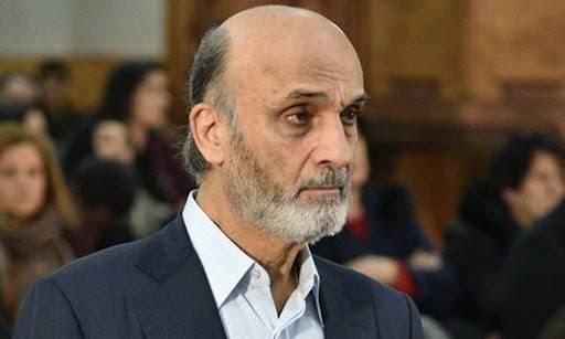 Geagea : Je suis prêt à comparaître devant la justice à condition que Nasrallah le fasse avant moi